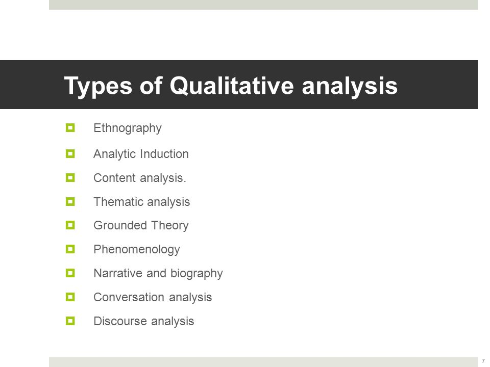 Types of Qualitative analysis