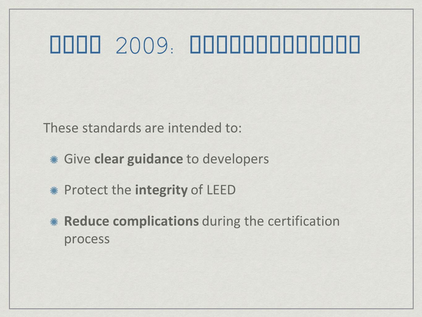 LEED 2009: Harmonization These standards are intended to: