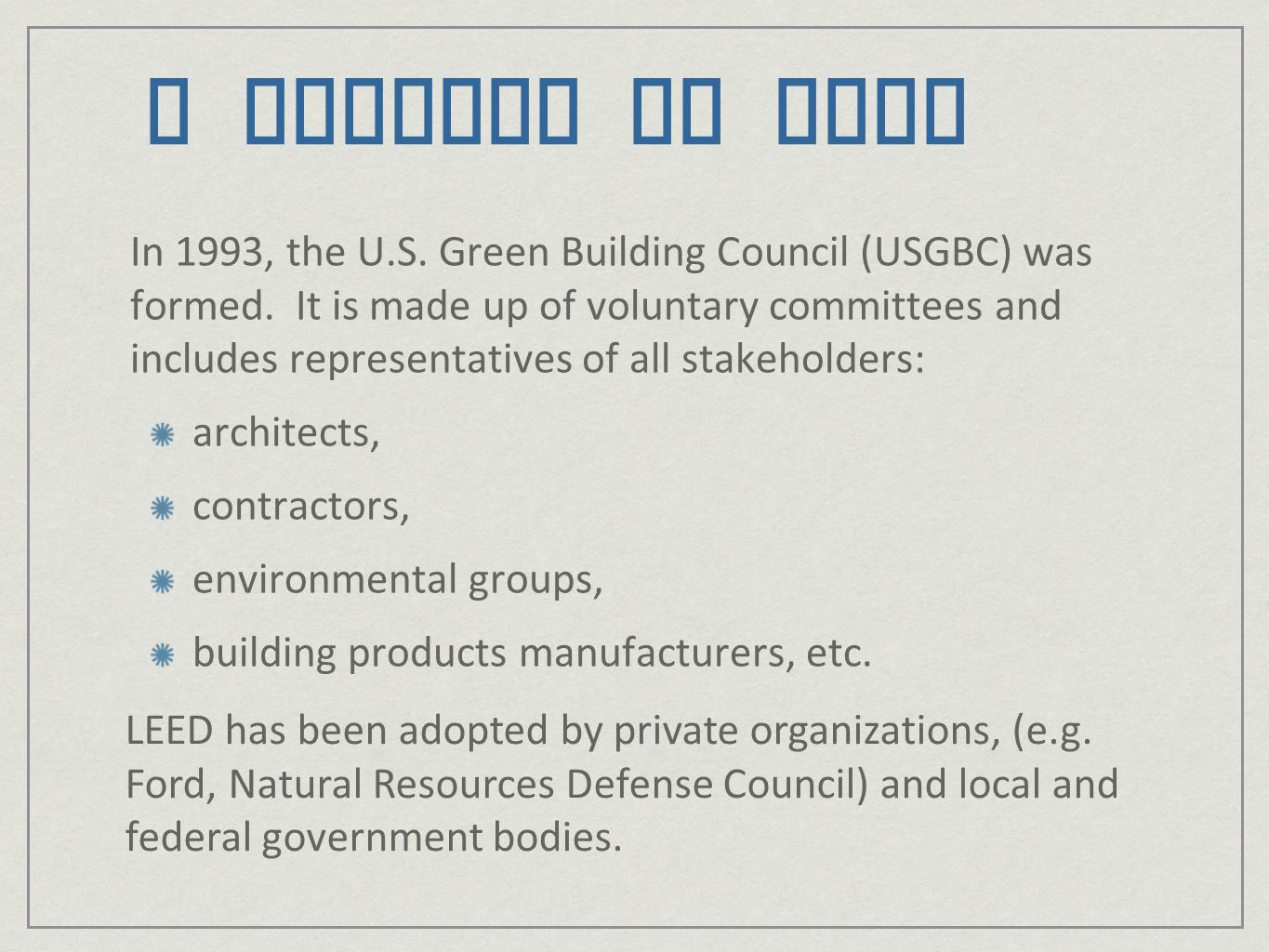 A History of LEED