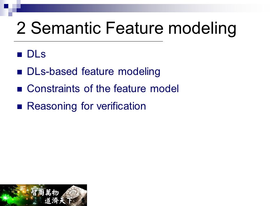 2 Semantic Feature modeling