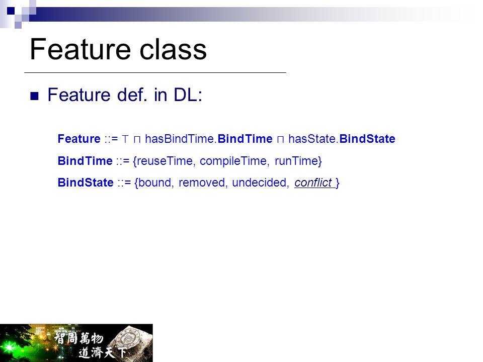 Feature class Feature def. in DL: