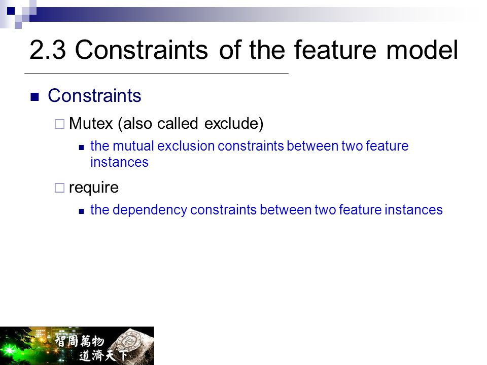2.3 Constraints of the feature model