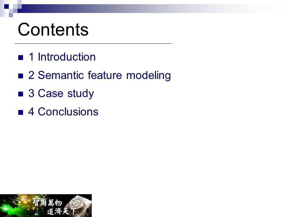 Contents 1 Introduction 2 Semantic feature modeling 3 Case study