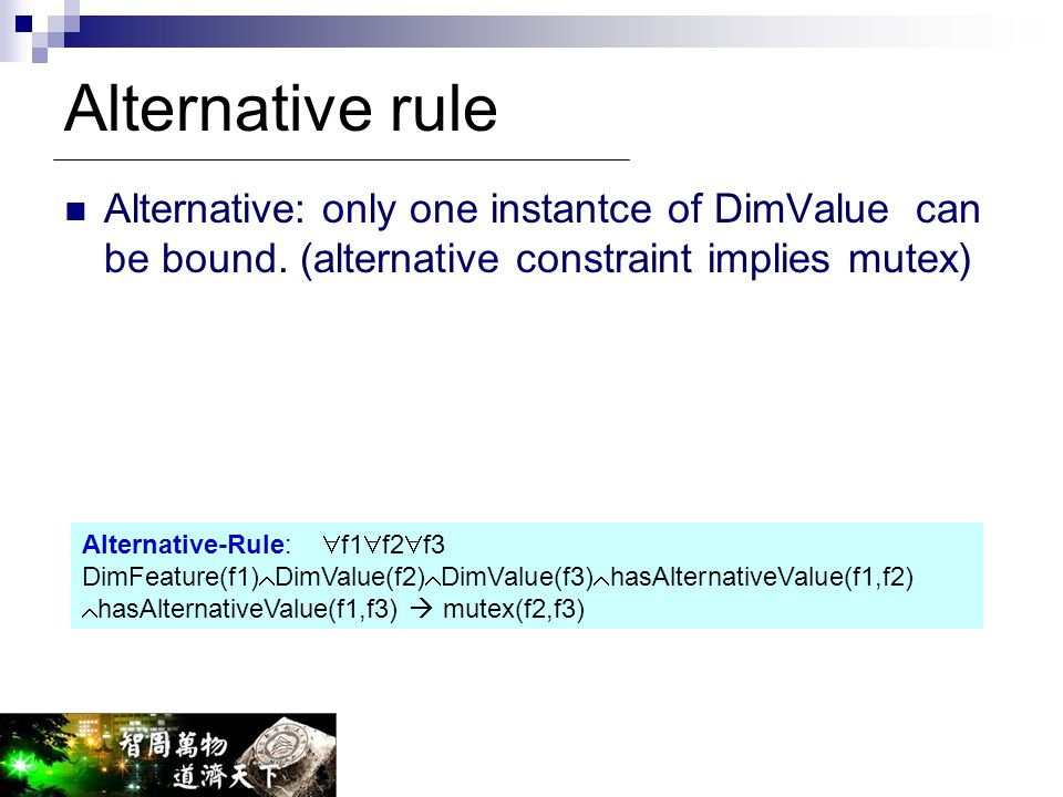 Alternative rule Alternative: only one instantce of DimValue can be bound. (alternative constraint implies mutex)