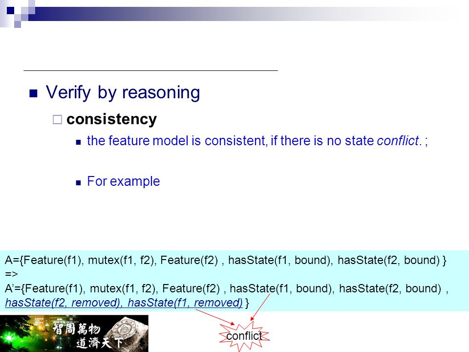 Verify by reasoning consistency
