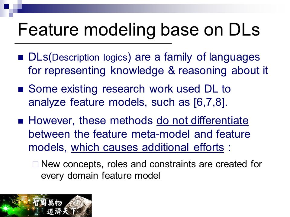 Feature modeling base on DLs