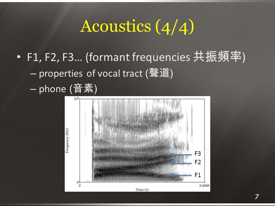 Acoustics (4/4) F1, F2, F3… (formant frequencies 共振頻率)