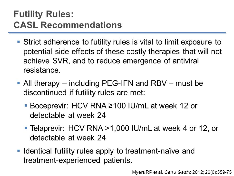 Futility Rules: CASL Recommendations