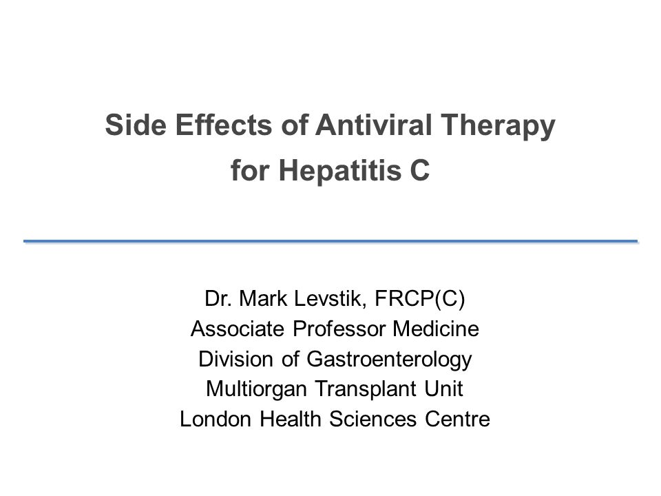 Side Effects of Antiviral Therapy for Hepatitis C