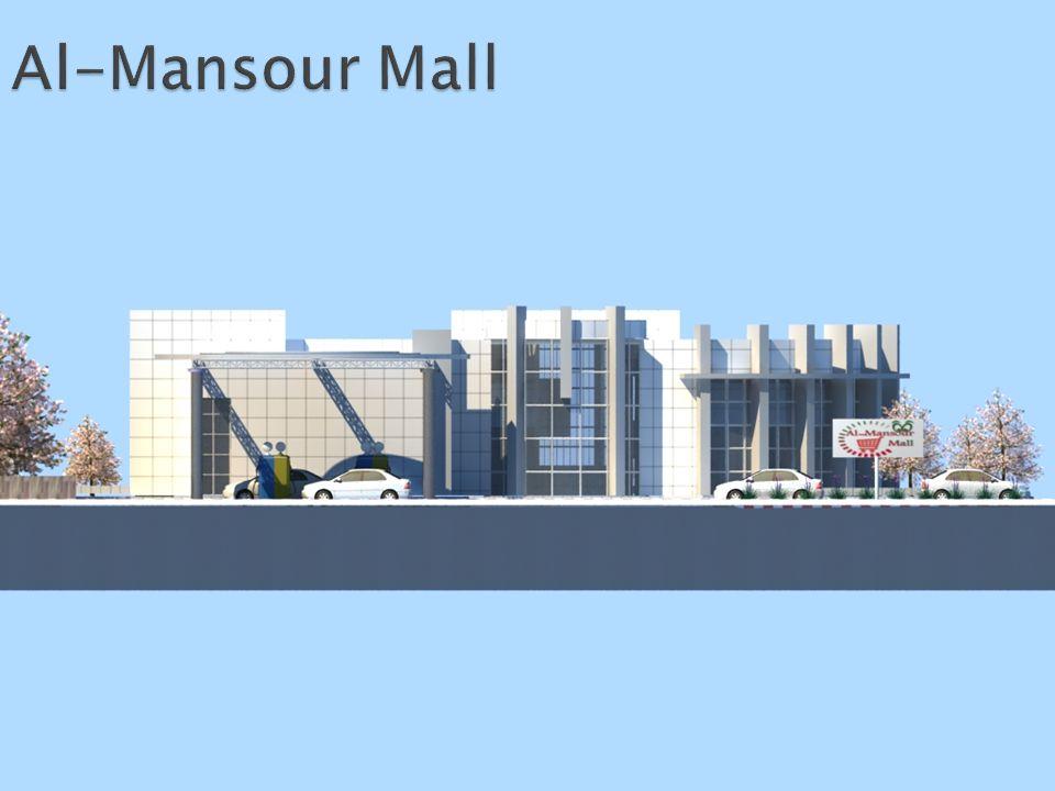 Al-Mansour Mall
