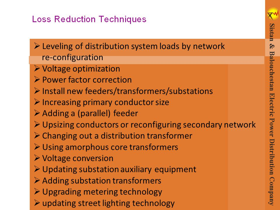 Leveling of distribution system loads by network re-configuration