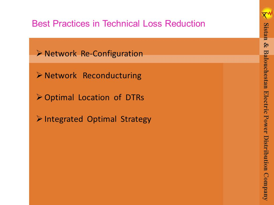 Best Practices in Technical Loss Reduction