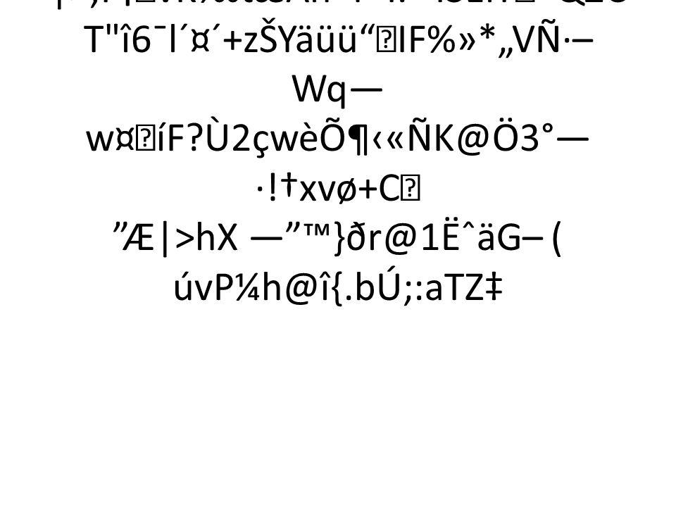 ½8ÚÄ¥ÿäÜ7Ì:Fh¹U5‡+ 'Ö¢éœÙ¸¦Wô›AÜ^Ù…Ü=€6š. vòS~:|>;Þ¡vK‰tæÃnˆY I