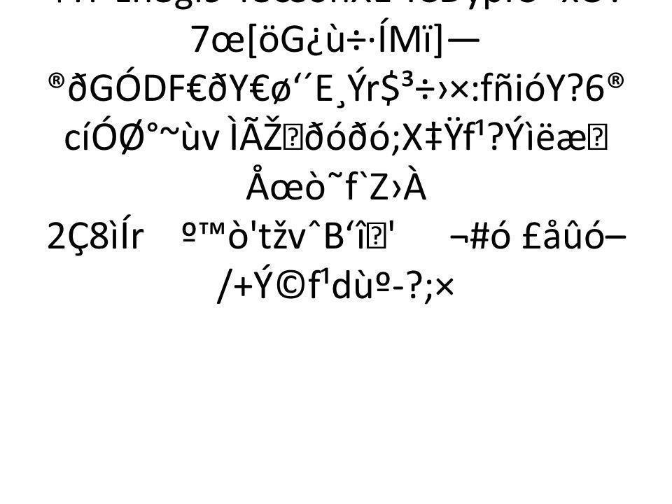 """Ó}W4MqššñÍ( ´#ç¥aþ{ h#™Ô""""»dÀ…². ¹¿ûÏ. X>»™>r×^™smè"""