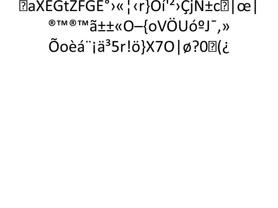 Õoèᨡä³5r!ö}X7O|ø 0(¿
