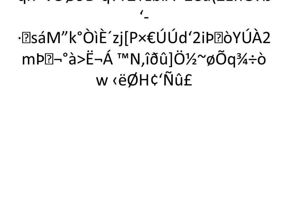 6:7;–qn<vOØ9B q. ݱ¥žbîÃ=2ëû(ZÊñG