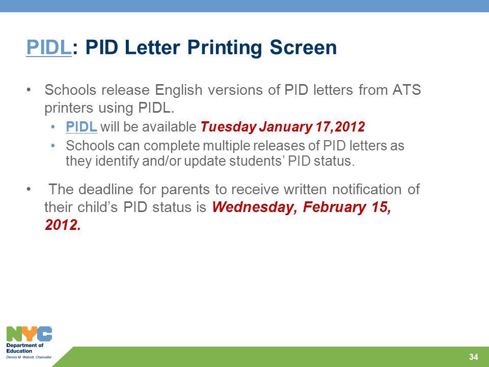 PIDL: PID Letter Printing Screen