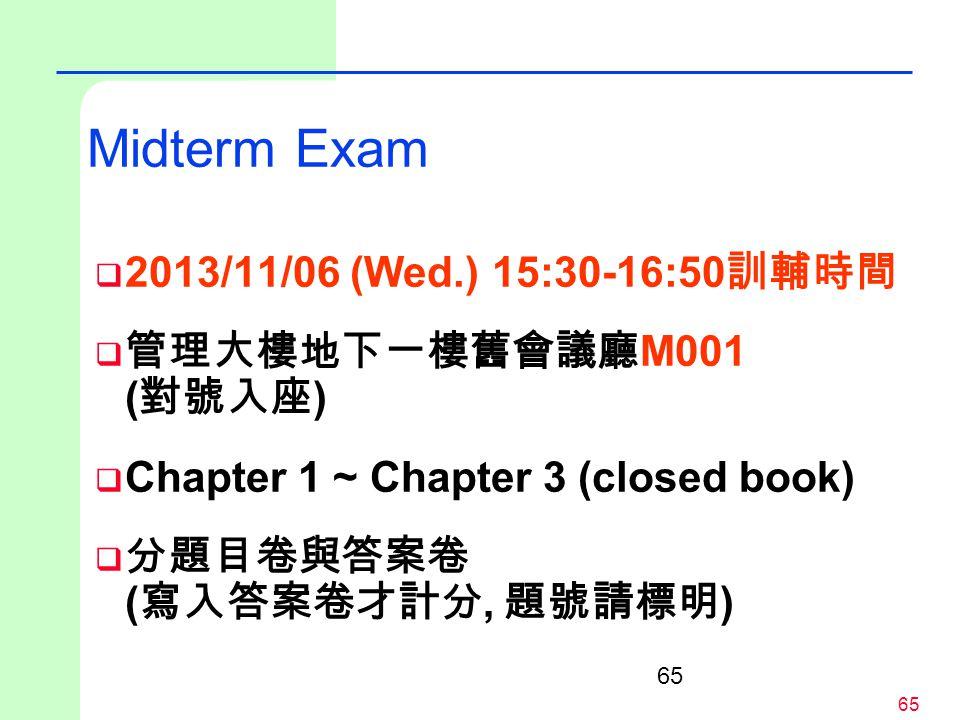 Midterm Exam 2013/11/06 (Wed.) 15:30-16:50訓輔時間 管理大樓地下一樓舊會議廳M001 (對號入座)