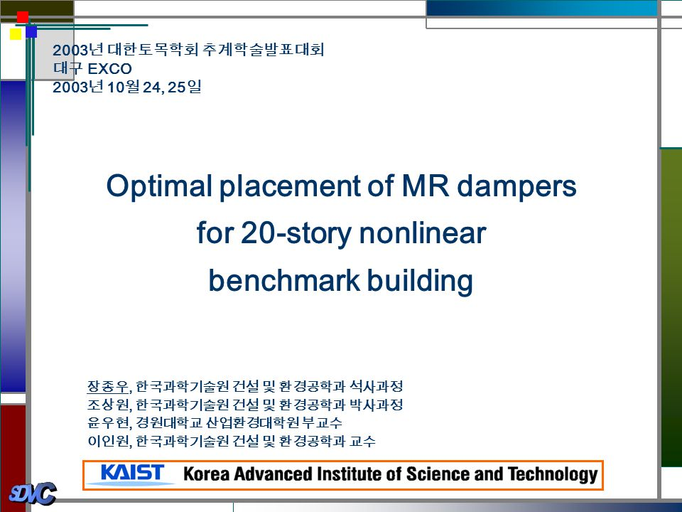 Optimal placement of MR dampers