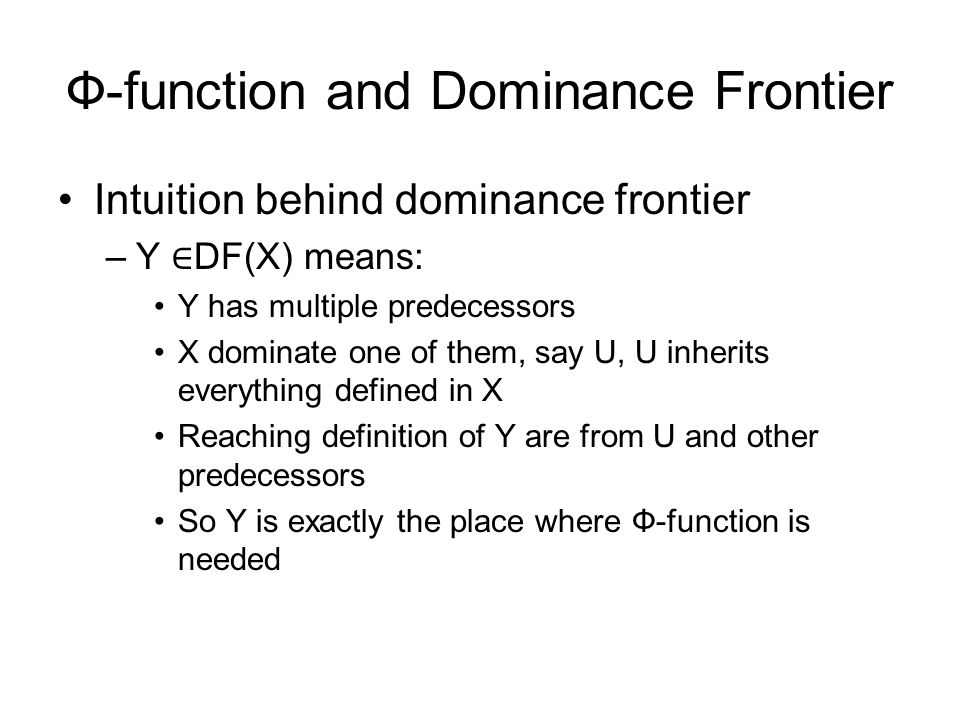 Ф-function and Dominance Frontier