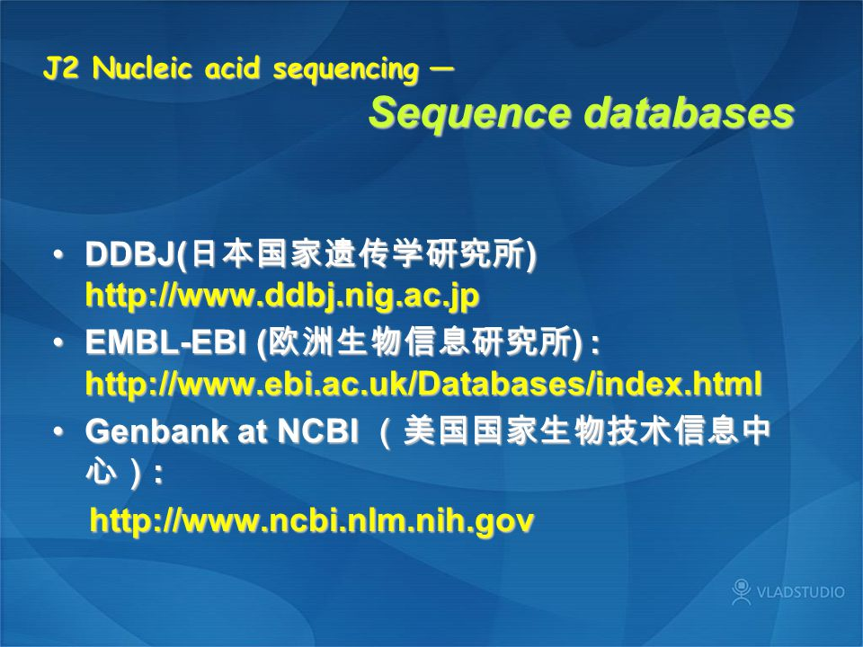 J2 Nucleic acid sequencing — Sequence databases
