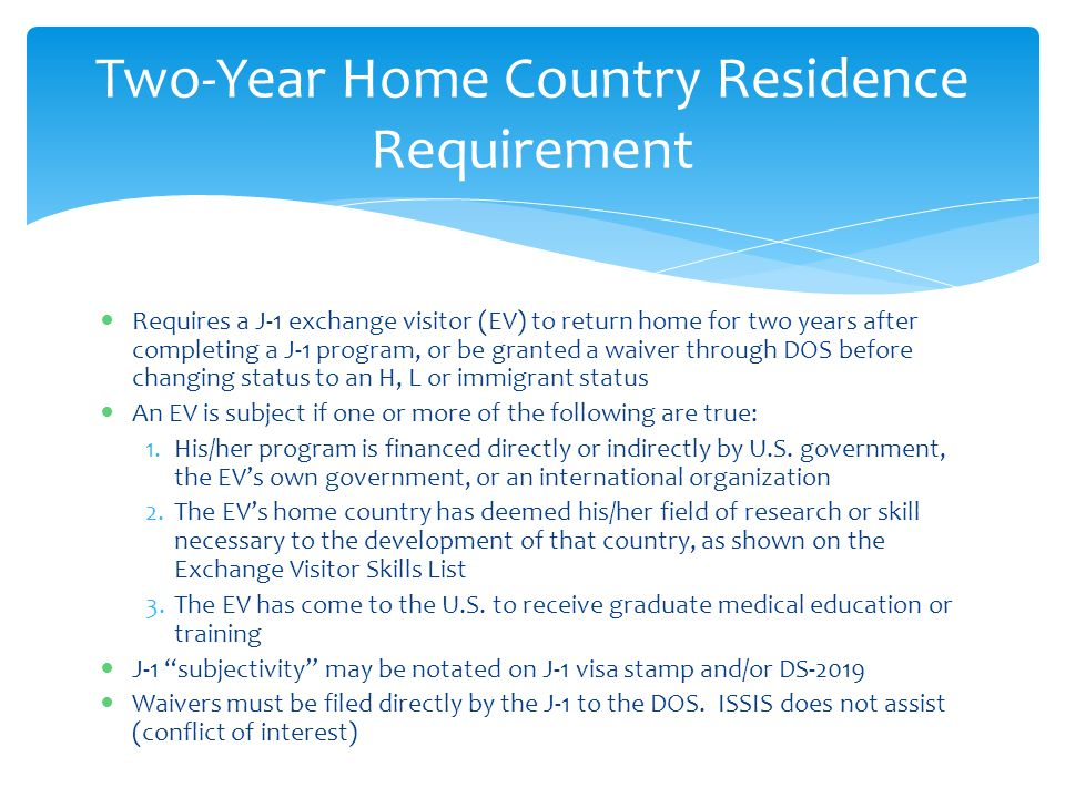 Two-Year Home Country Residence Requirement