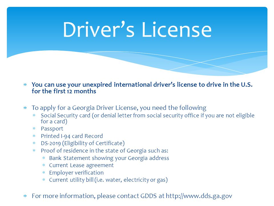 Driver's License You can use your unexpired international driver's license to drive in the U.S. for the first 12 months.