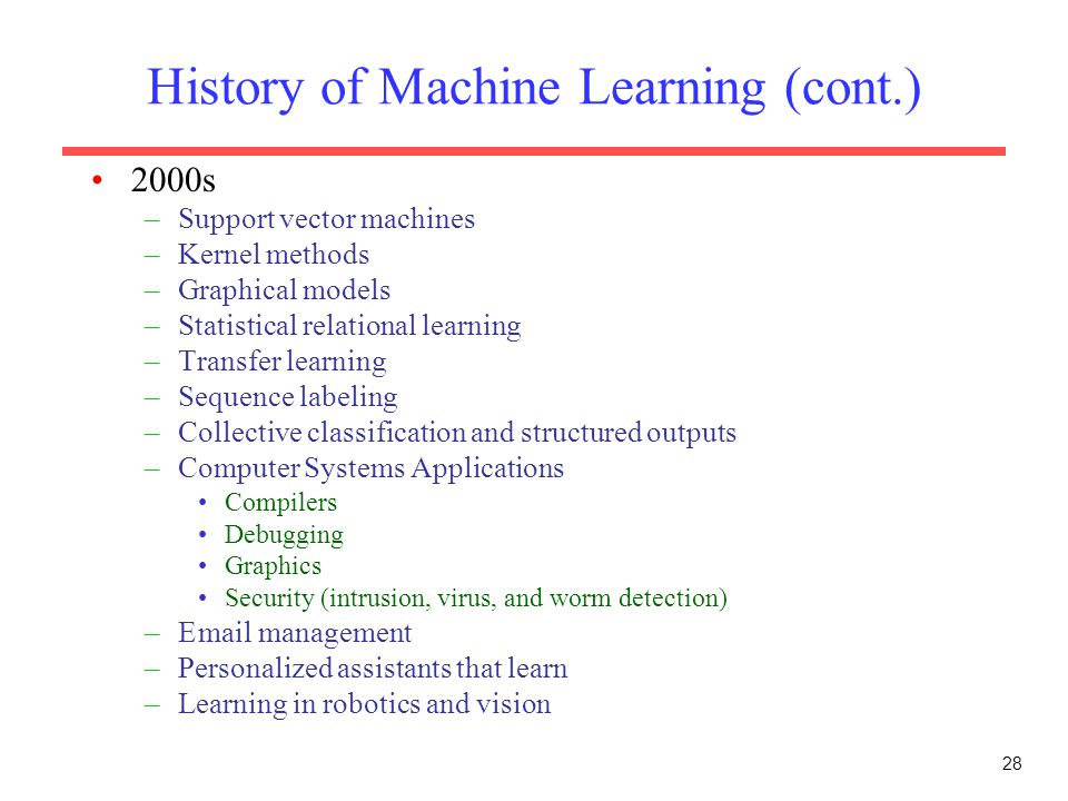 History of Machine Learning (cont.)