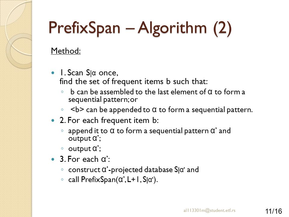 PrefixSpan – Algorithm (2)
