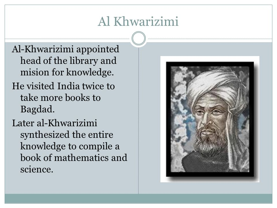 Al Khwarizimi