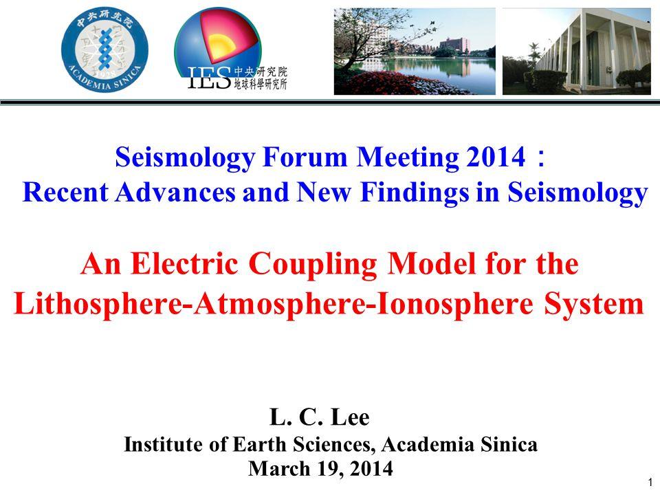 Seismology Forum Meeting 2014:
