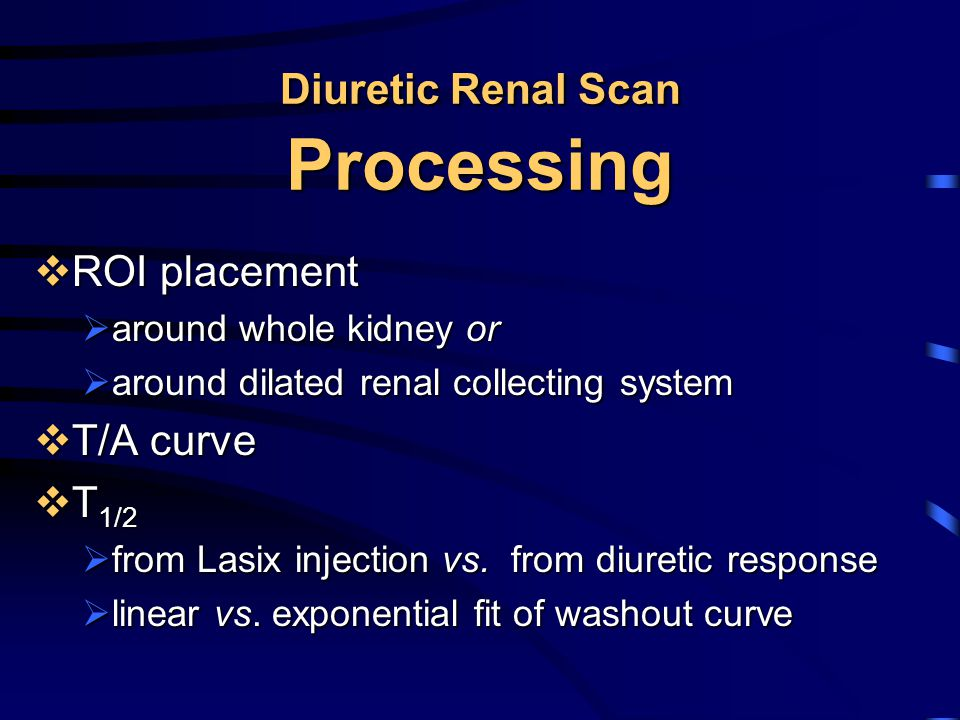 Diuretic Renal Scan Processing