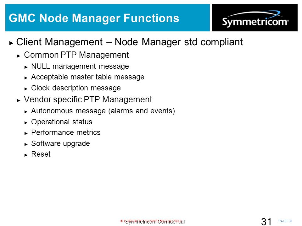 GMC Node Manager Functions