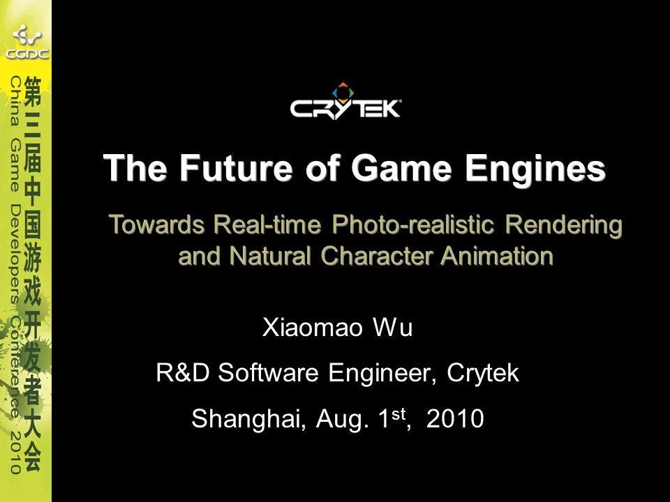 The Future of Game Engines