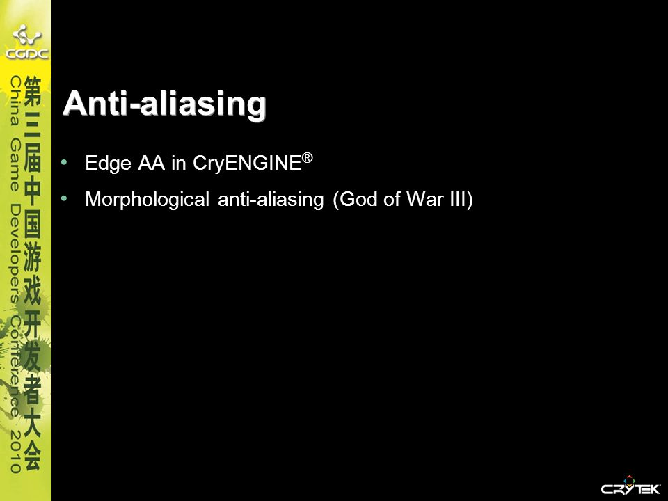 Anti-aliasing Edge AA in CryENGINE®