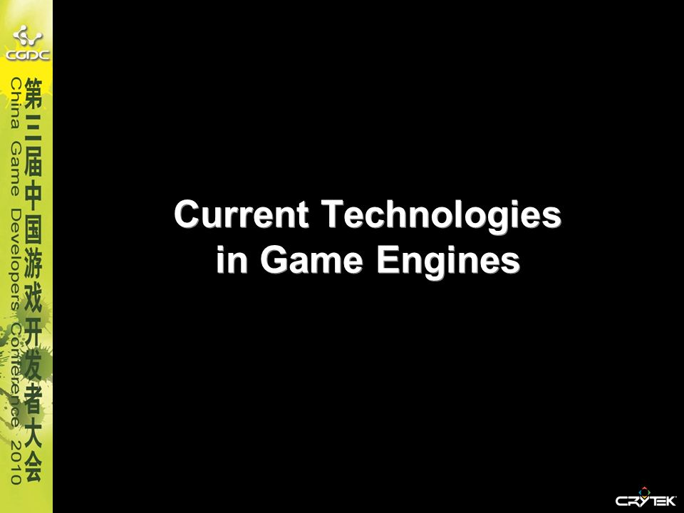 Current Technologies in Game Engines