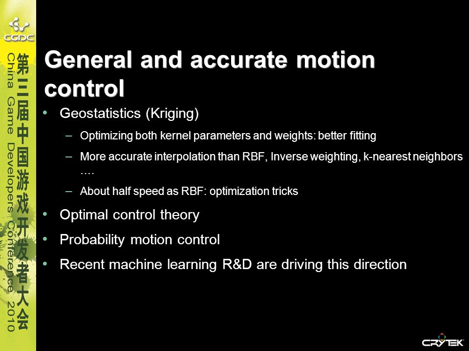 General and accurate motion control