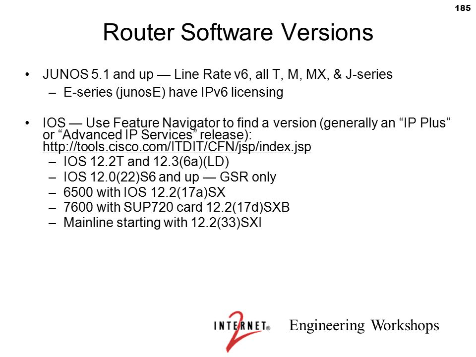 Router Software Versions