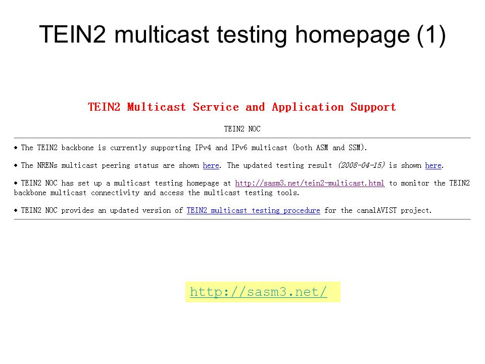 TEIN2 multicast testing homepage (1)