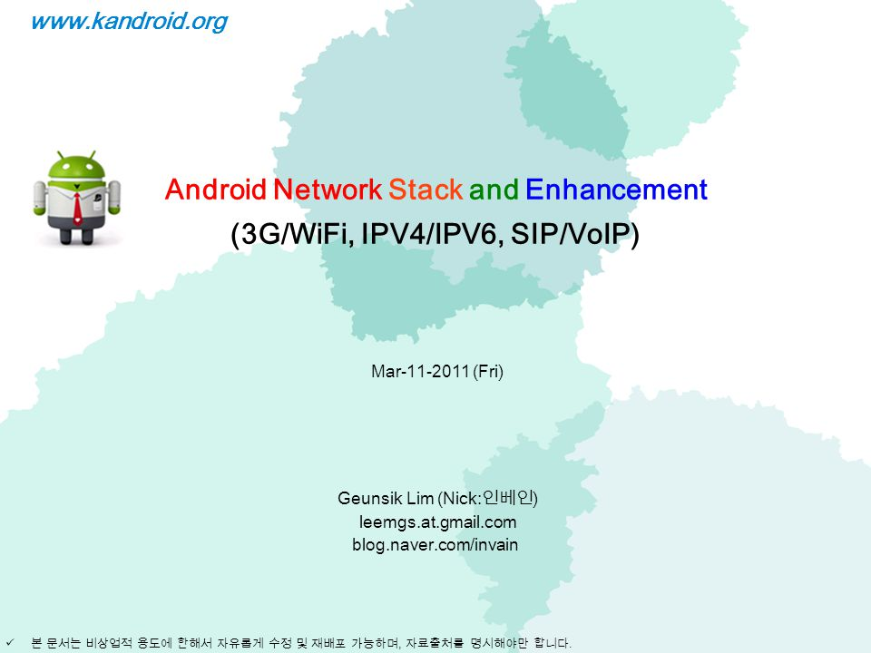 Android Network Stack and Enhancement (3G/WiFi, IPV4/IPV6, SIP/VoIP)