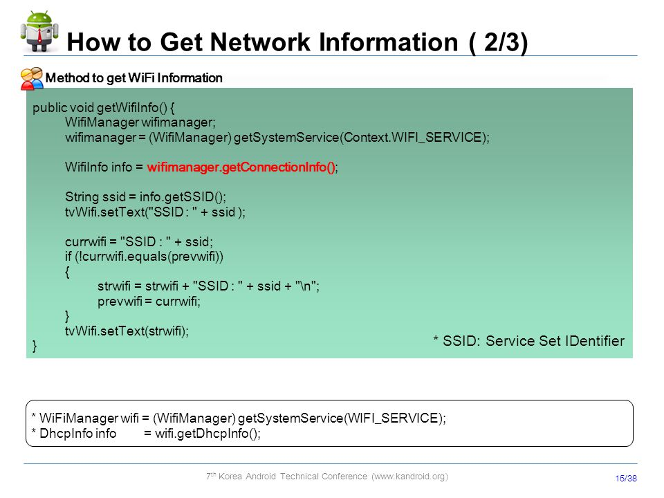 How to Get Network Information ( 2/3)