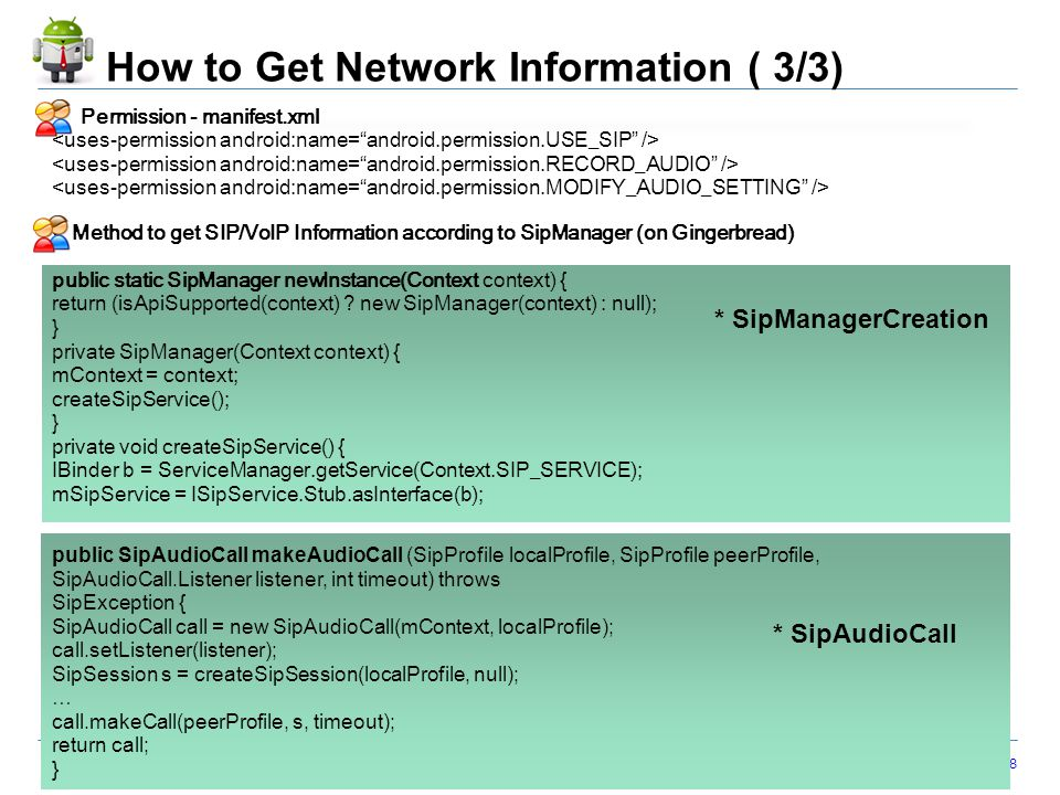 How to Get Network Information ( 3/3)