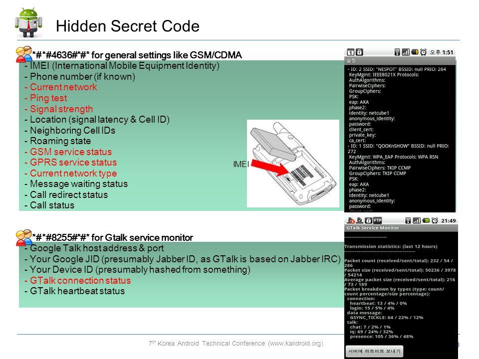 Hidden Secret Code *#*#4636#*#* for general settings like GSM/CDMA