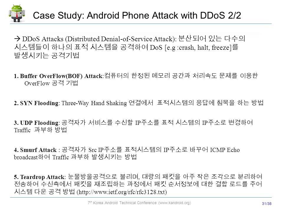 Case Study: Android Phone Attack with DDoS 2/2