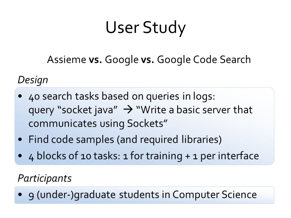 Assieme vs. Google vs. Google Code Search