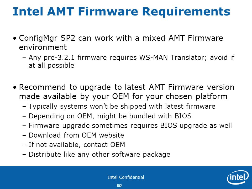Intel AMT Firmware Requirements