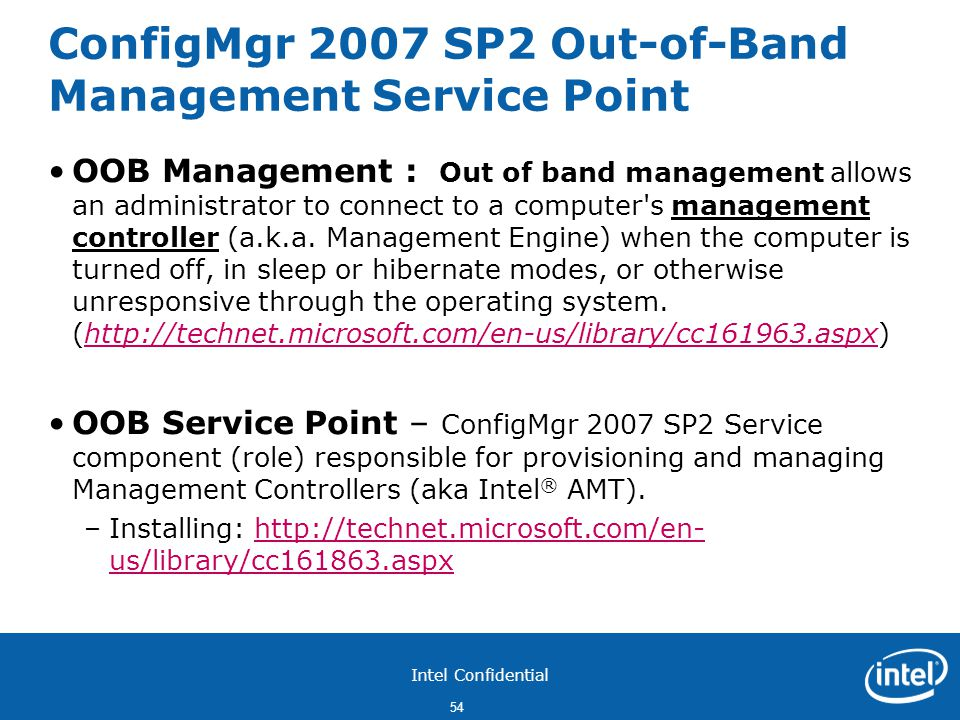 ConfigMgr 2007 SP2 Out-of-Band Management Service Point