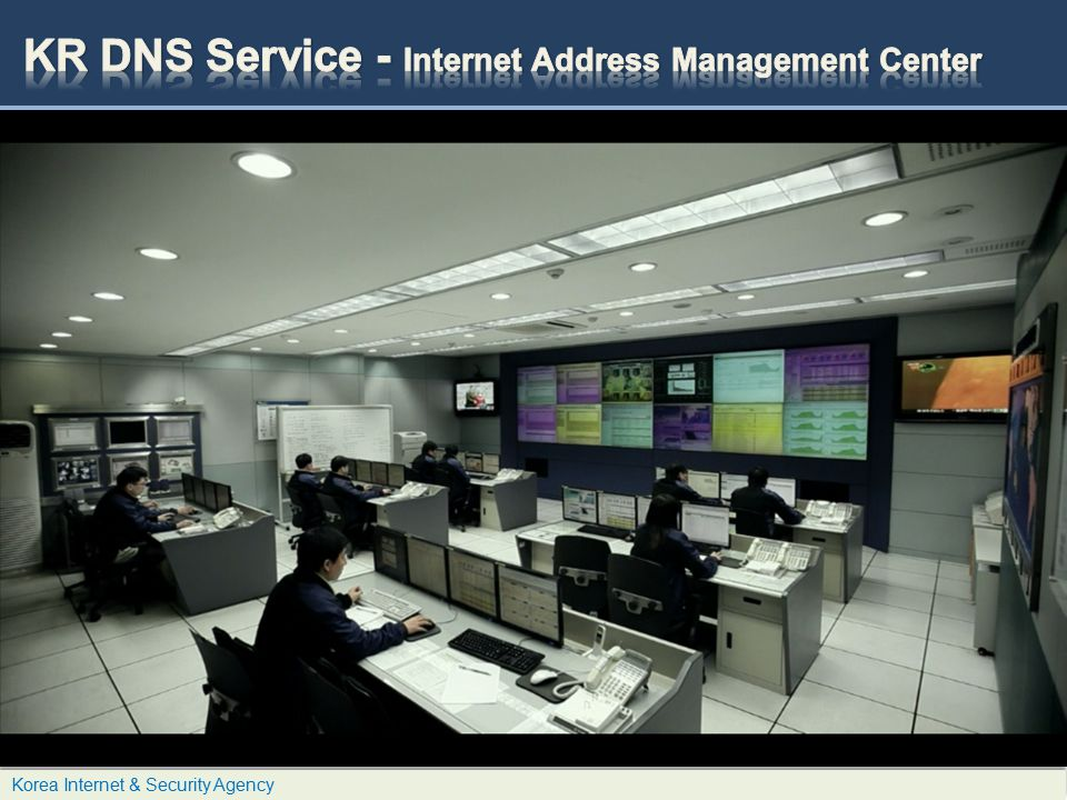 KR DNS Service - Internet Address Management Center