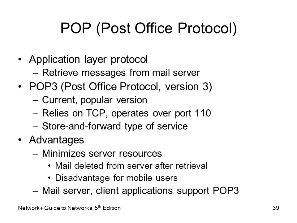 POP (Post Office Protocol)