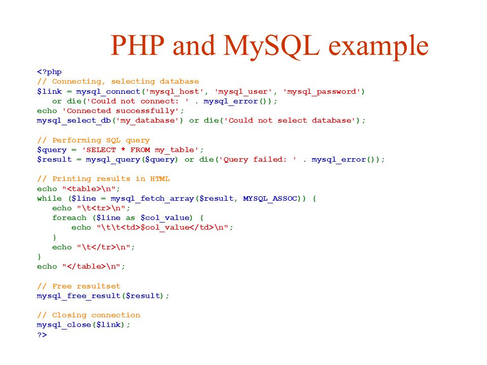 PHP and MySQL example